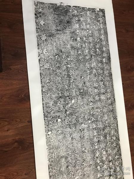 民国拓片  军事委员会西南干部训练班第一突击队浙东抗战阵亡将士公墓落成典礼献词