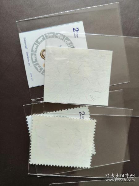泰国生肖蛇票,10套合售,每套有齿无齿两枚,全新全品,保真,