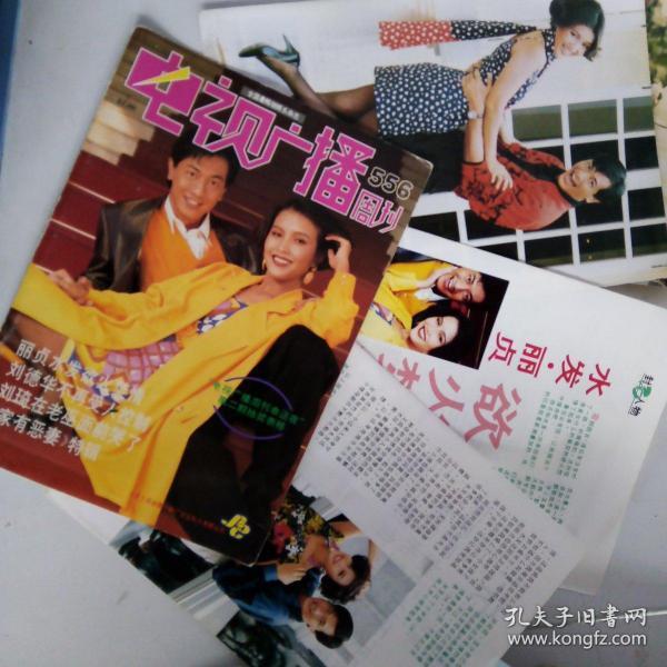 陈丽贞,张水发新加坡杂志封面彩页套图