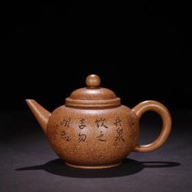 《旧藏 名家款 段泥诗文紫砂壶》