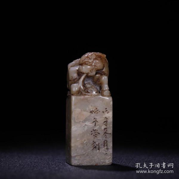 旧藏 寿山石 瑞兽扭印章一套