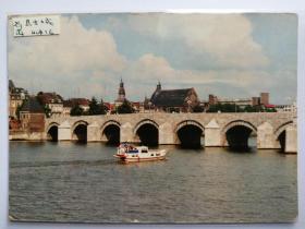 荷兰马士城桥梁老照片明信片。价格运费可协商