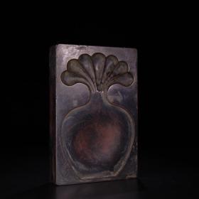 紫端石 文房瓶形端砚》