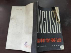 学生英文信错误分析