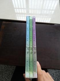天堂系列丛书:天堂的精灵(套装全3册)