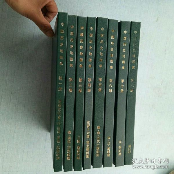 中国历史地图集(1-8) [E----81]