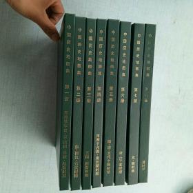 中国历史地图集(1-8) [E----1]