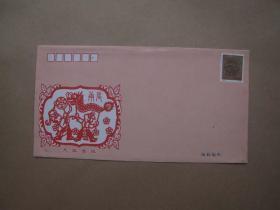 2000年 龙年 纪念封