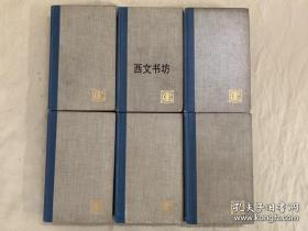 【包邮】1903年出版 《兰姆文集》12卷全套 The works of Charles Lamb