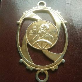 孔网孤品 车神奚仲纪念章 铜镀24k金 11×6.5厘米