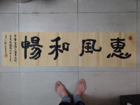 江铭全书法.