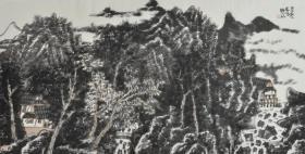 孙奕。1971年9月生。毕业于青岛大学。现为当代艺术家,70后诗人。泉城诗歌节主创人。