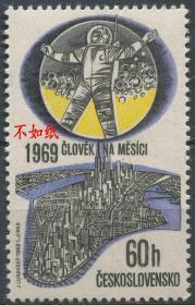 捷克斯洛伐克邮票 1969年 人类首次登月 宇航员 雕刻版 1枚新