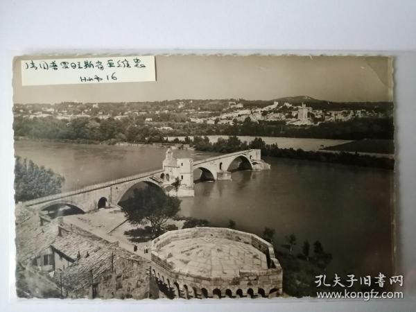 法国桥梁老照片明信片。价格运费可协商