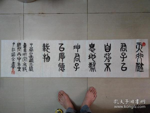 江铭全书法1....