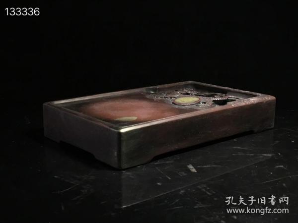 旧藏 紫端石双龙戏珠长方四足端砚