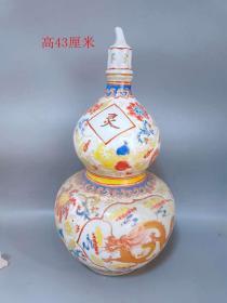 大清乾隆年制五彩瓷瓶