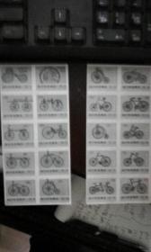 自行车发展史火花贴标长沙一套20张