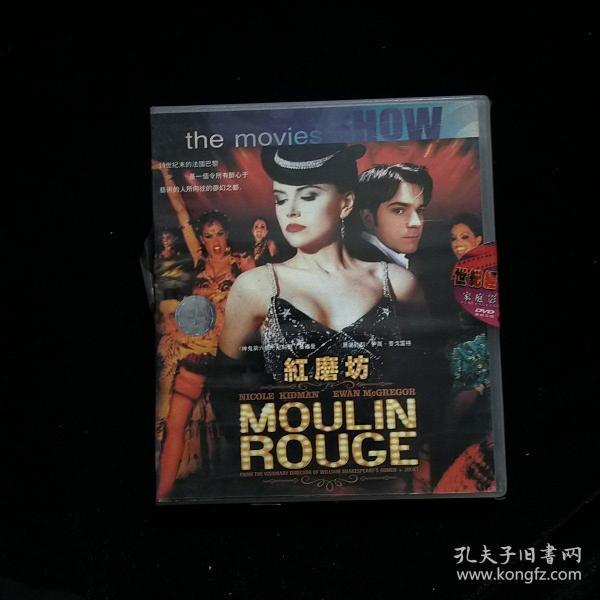 红磨坊DVD全新