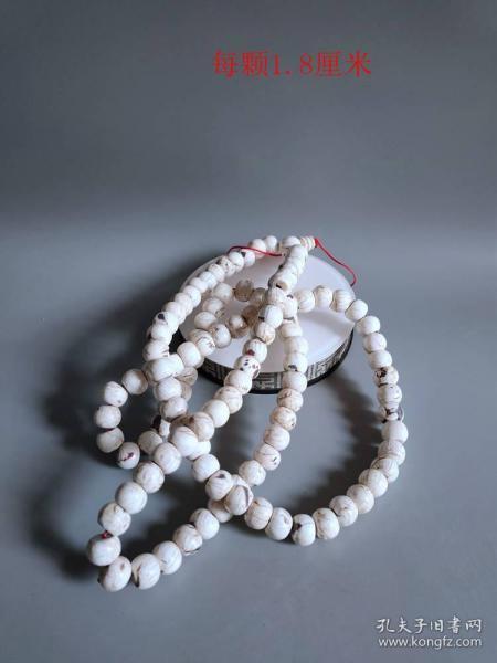 清代传世珠子链