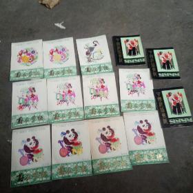 蔚县剪纸包装袋福寿图两个 仙鹤一个 花脸三个 高跷人四个 新单熊猫四个一共14个合售