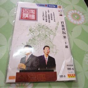 DVD百家讲坛(三十)三碟