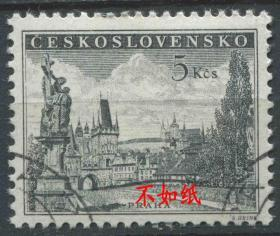 捷克斯洛伐克邮票 1959年 布拉格城堡和查理桥 雕刻版 1全盖销