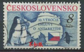 捷克斯洛伐克邮票 1991年 南极条约30年 企鹅 地图 雕刻版 1全信销