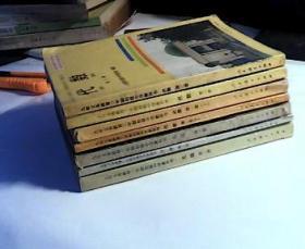 九年义务教育三年制初级中学教科书 数学【全套7本 代数4本 几何3本 人教版有笔记】。