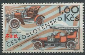 捷克斯洛伐克邮票 1969年 汽车 美式旅行车 雕刻版 1枚新