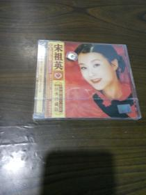 宋祖英 大地飞歌 CD