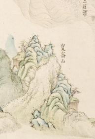 古地图1703 全黄图 王翚摹本 清康熙42年后。纸本大小52.04*792.92厘米。宣纸原色仿真。