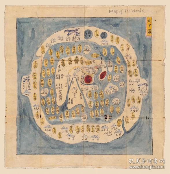 湖北省全图 法国藏本。纸本大小117.69*257.52厘米。宣纸原色仿真。