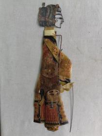 【孔网稀见】珍贵中国皮影戏实物史料:美女皮影一枚!尺寸32*10厘米。主体品相完好,铁丝有锈。