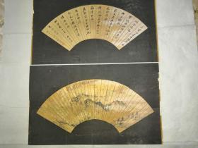 清末无锡著名画家王云轩和书法家施昌弟一字一画两张扇面合售