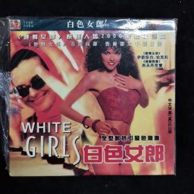 影视光盘679【白色女郎】两张VCD简装