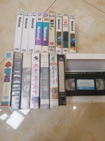 录像带~17盘合售,好多绝版,看图自荐,