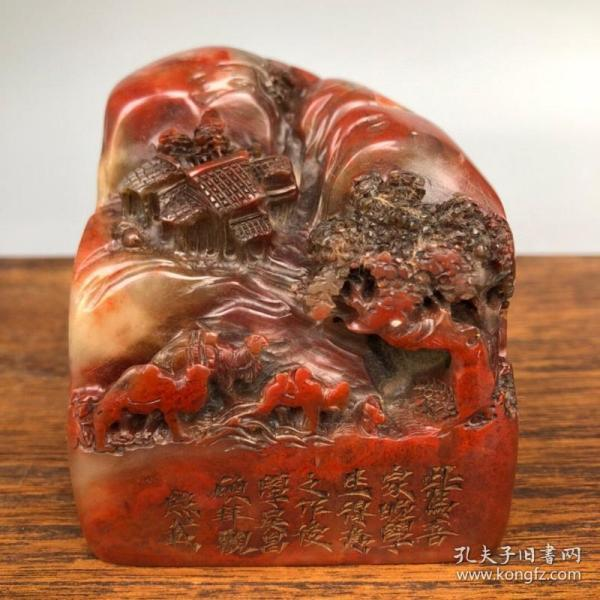 旧藏印章雕刻家熙载款寿山芙蓉石【丝绸之路】印章