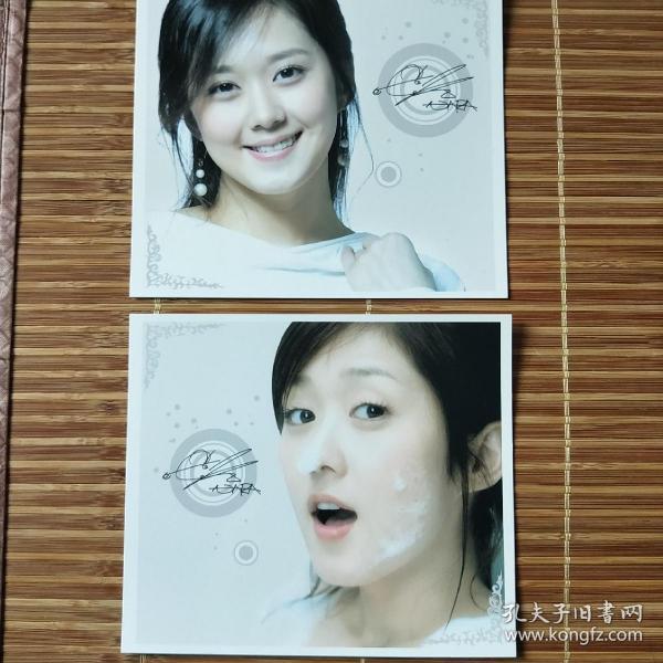 韩国女星张娜拉早期珍藏卡2张