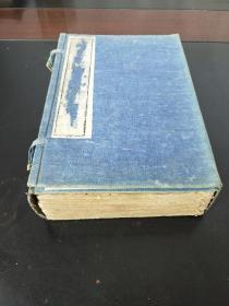 绘图彭公案(初集,续集,三集,四集)16册合订厚四册一套全,品如图