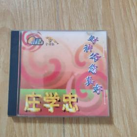 正版金碟豹VCD一财神爷您真好 庄学忠(少见)!
