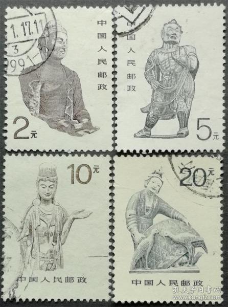 普24 中国石窟艺术 大佛 信销上品4全(普24信销)新中国普票