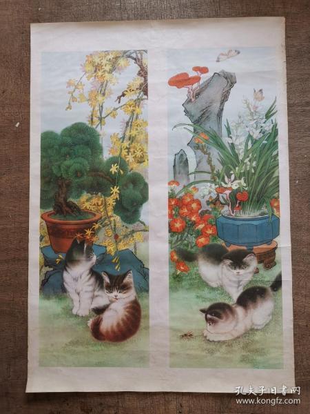 猫戏图两条屏
