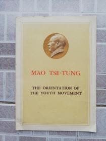 MAO   TSE — TUNG