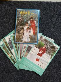 包邮:红楼梦明信片一套(库存)