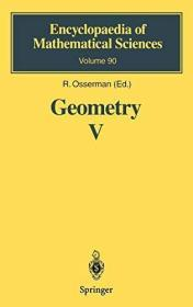 Geometry V: Minimal Surfaces