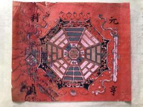 木版年画、漳州木版年画一幅。