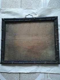 漂亮清代浮雕竹节纹铜吊相框,33.5*2*30.5cm,有一处裂纹,表面一处损坏,余完整
