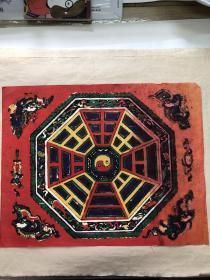 木版年画、漳州木版年画一幅