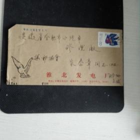 J128(1-1)《国际和平年》纪念邮票F.D.C.*